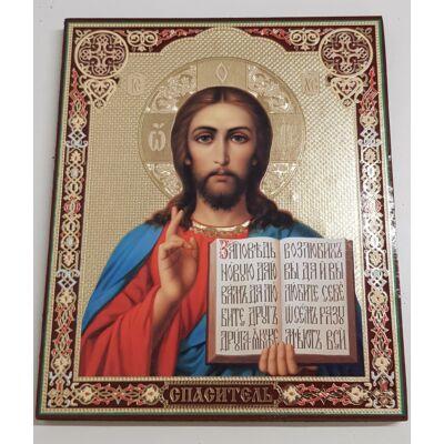 Jézus szentkép, falikép fatáblán - 20 cm