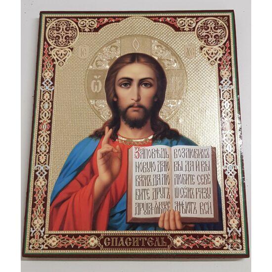 Jézus szentkép, falikép fatáblán - 24 cm